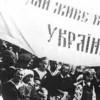 Віктор Козоріз » 100 років золотоніської «Просвіти»