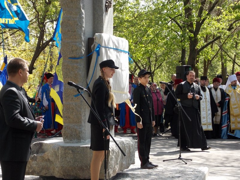 пам'ятник Чорним Запорожцям