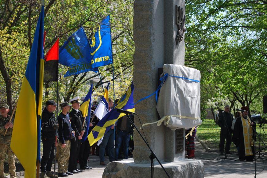пам'ятник чорним запорожцям 1