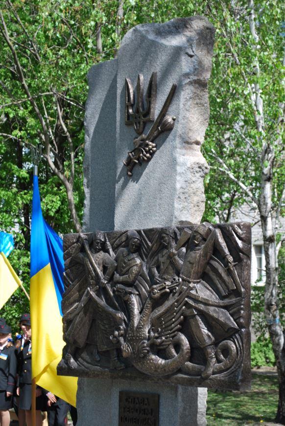 пам'ятник чорним запорожцям 10