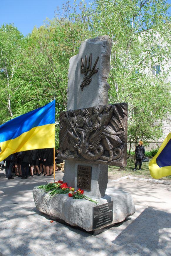 пам'ятник чорним запорожцям 42