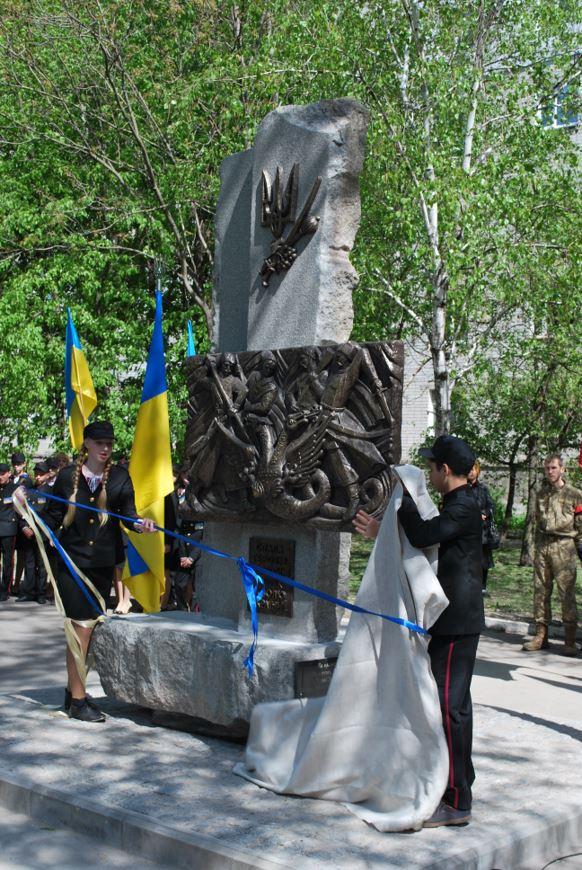 пам'ятник чорним запорожцям 8