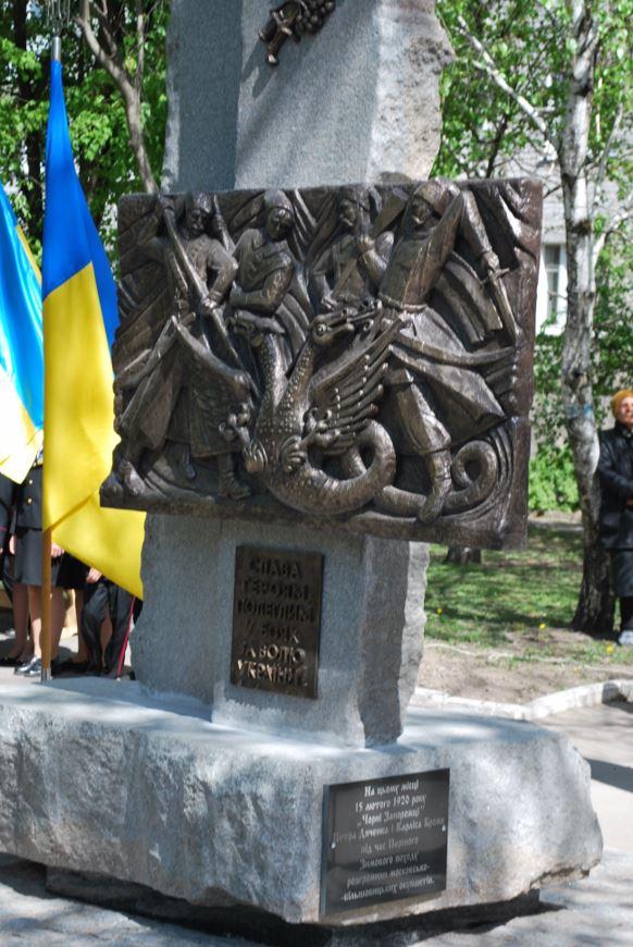пам'ятник чорним запорожцям 9
