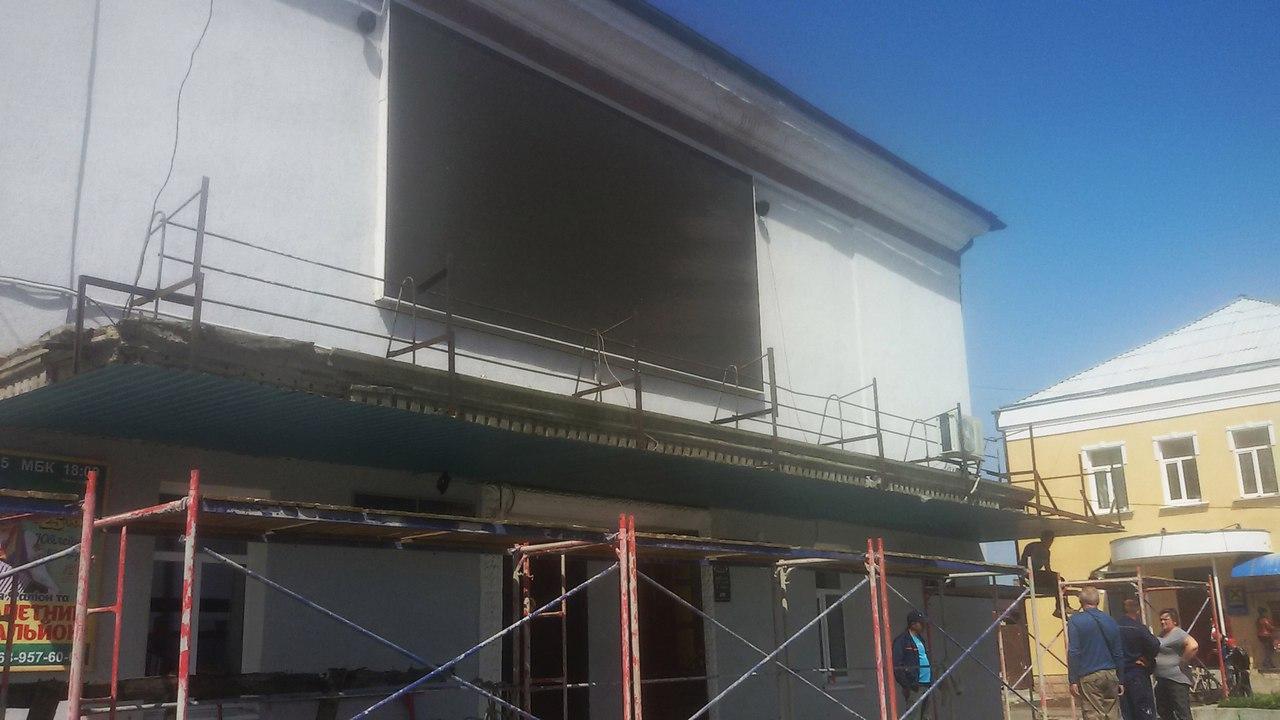 реконструкція МБК