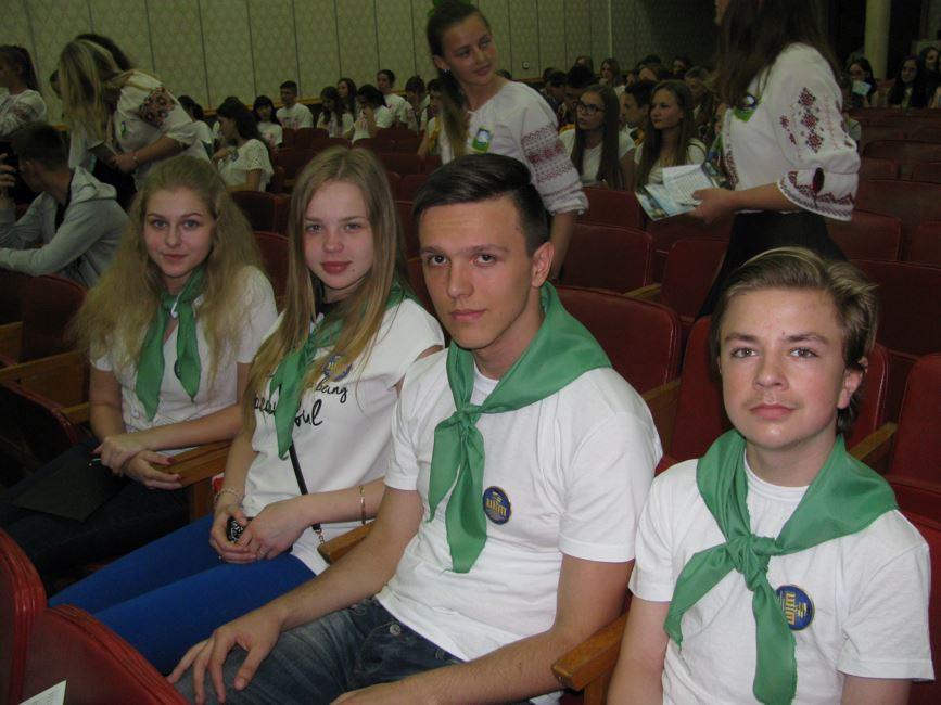 СШІТ Відкривай Україну 2