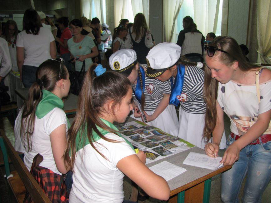 СШІТ Відкривай Україну 3