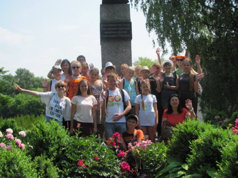 go camp Золотоноша