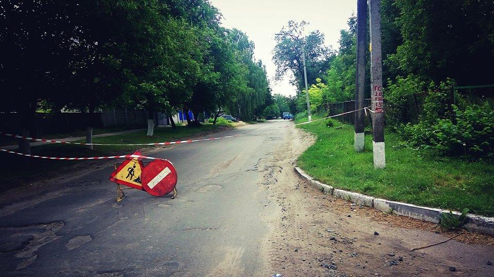 золотононоша вулиця благовіщенська