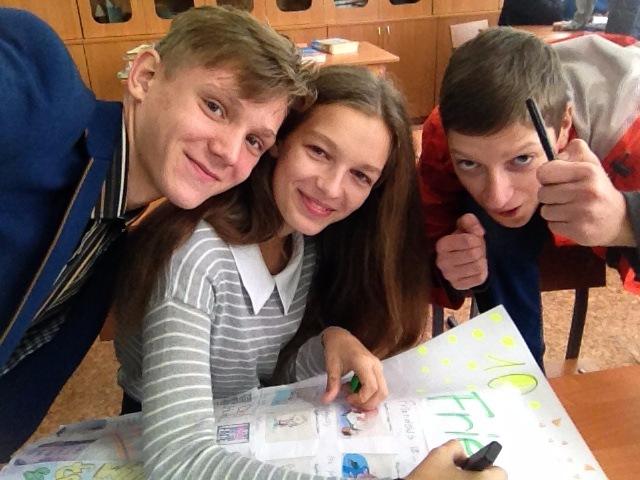 золотоноша санаторна школа-інтернат